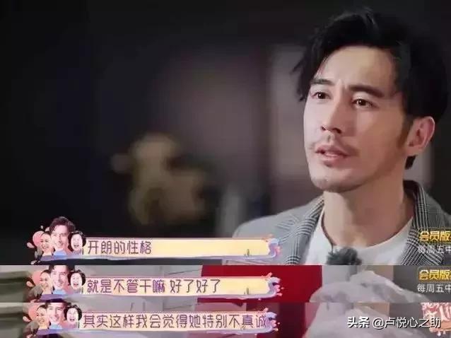 张伦硕骂哭钟丽缇:我凭什么不能跟钟丽缇发飙?
