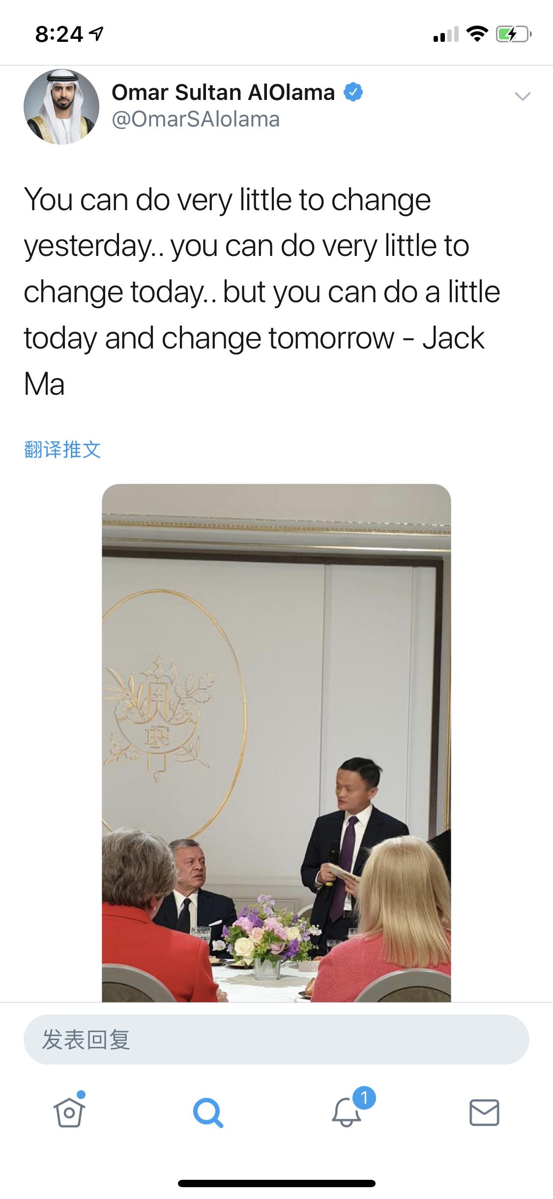 除了大会主旨演讲 马云在法国还低调的出席了一场总统晚宴