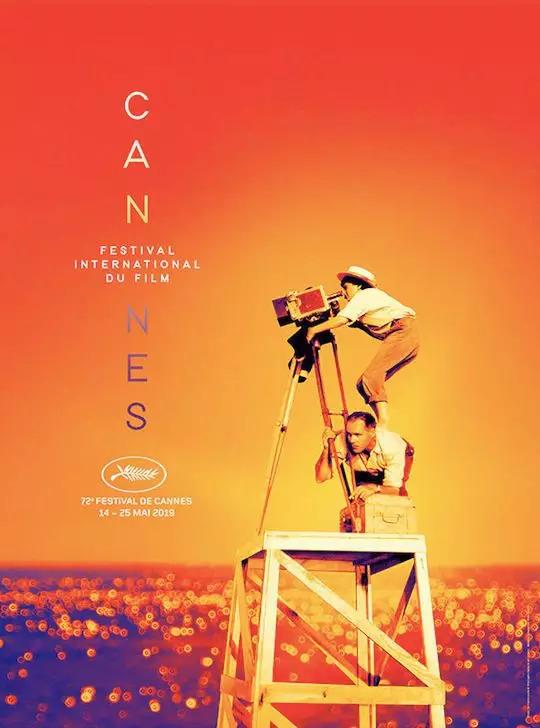 跃动她影:2019 戛纳女性电影人入围作品称最 - 新浪网 -f77d-hwzkfpu9135637