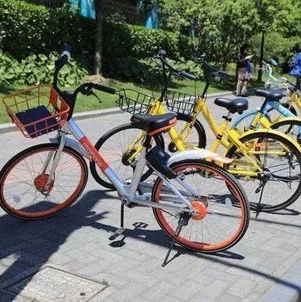 6月起,共享单车企业原则上不得收押金!丨关注