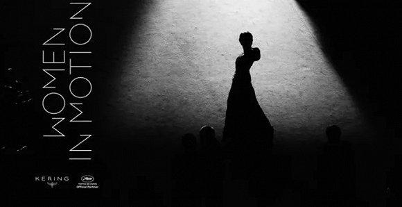 跃动她影:2019 戛纳女性电影人入围作品称最 - 新浪网 -0d68-hwzkfpu9130313