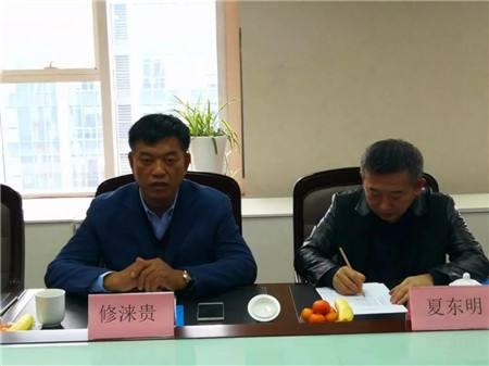 暴雷P2P钱保姆、钱庄网实控人夏东明被捕,为深大通第四大股东