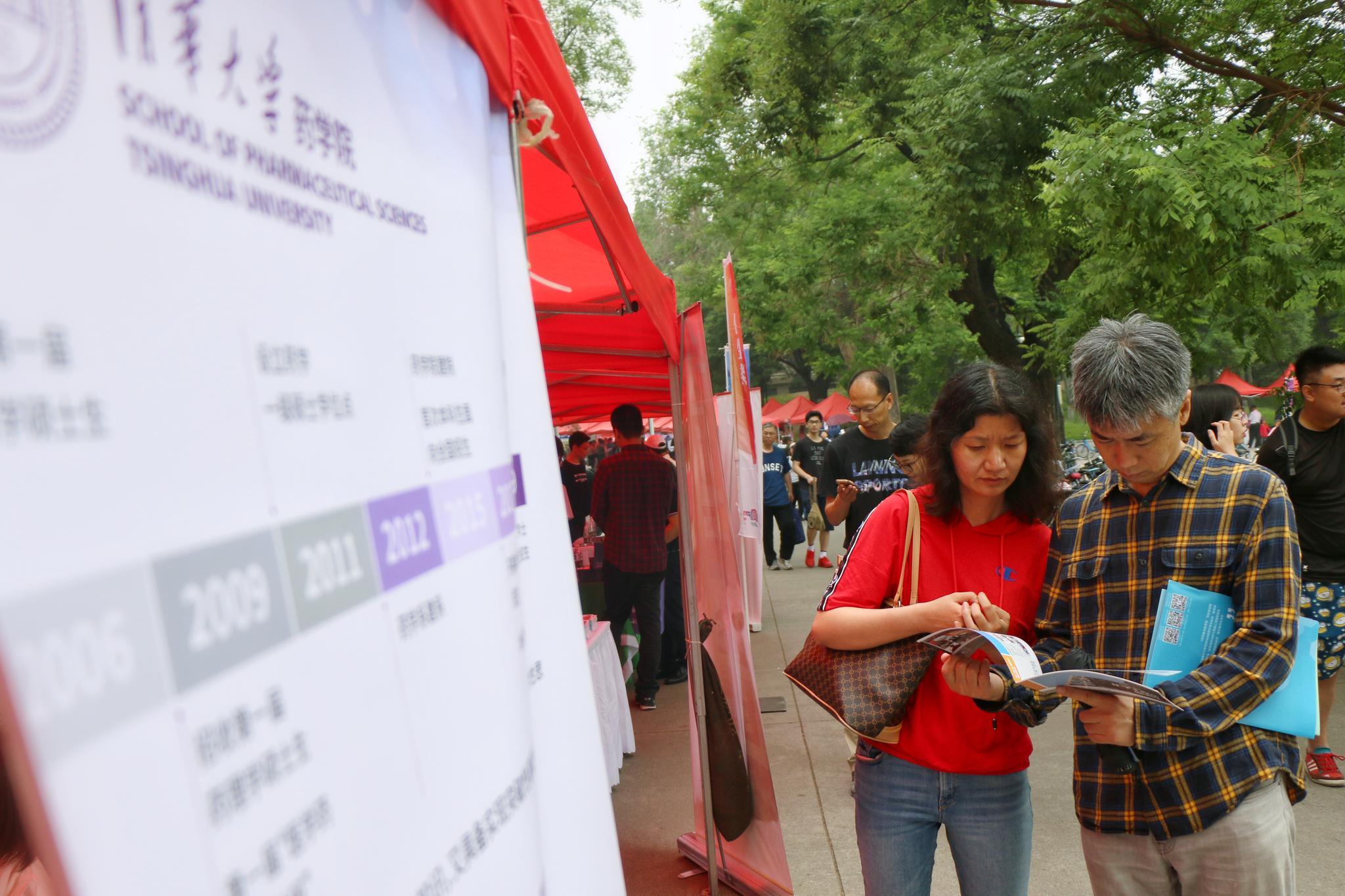 今天,众多家长来到清华大学开放日现场,咨询招生情况。摄影/新京报记者陈婉婷