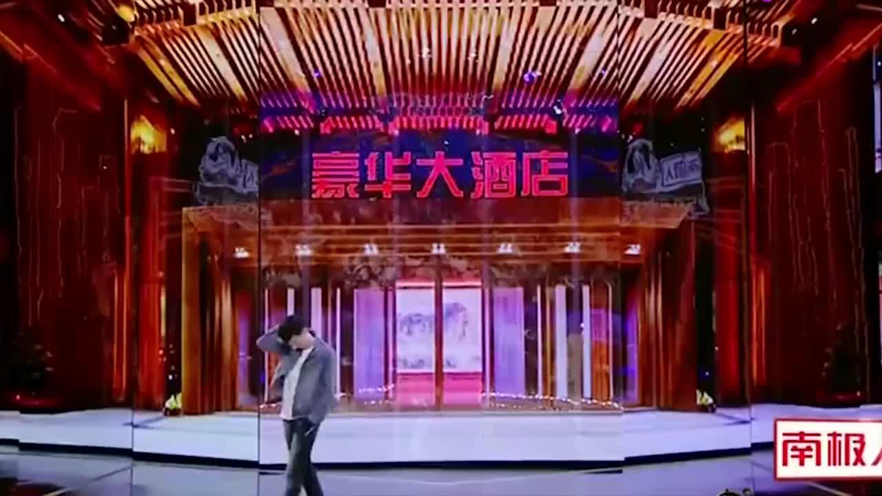 """爆笑小品-杨树林成为刘智杨""""父亲"""",却为了彩礼犯难"""
