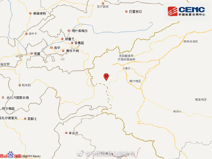 第二次地震发生位置。图片来源:中国地震台网微博