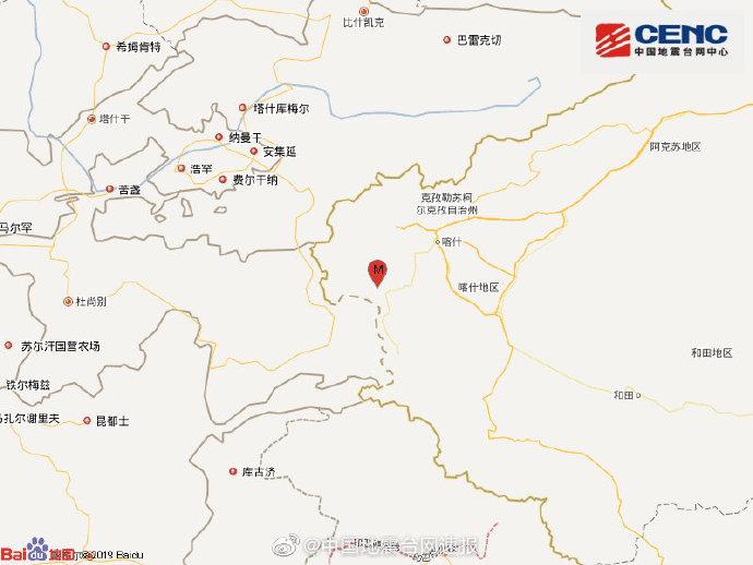 第一次地震发生位置。图片来源:中国地震台网微博