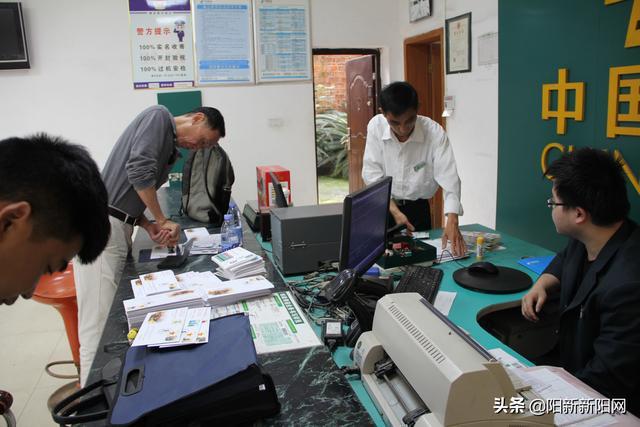 阳新新闻:县集邮协会开展纪念阳新县解放70周年活动