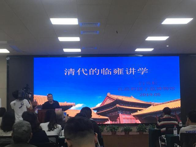 """清代皇帝""""临雍讲学""""与科举有啥关系?这位专家说明白了"""