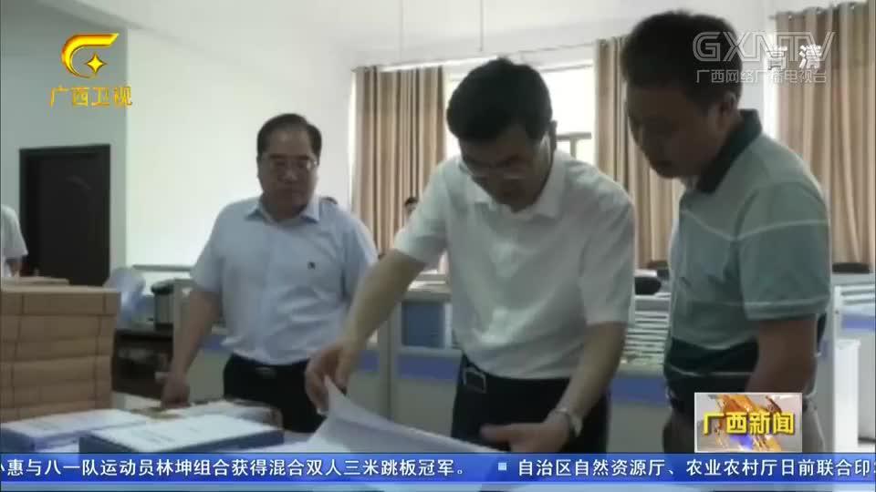 房灵敏到柳州市督导调研时要求 担当实干 稳中求进 持续发力 全面落实中央纪委三次全会工作部署