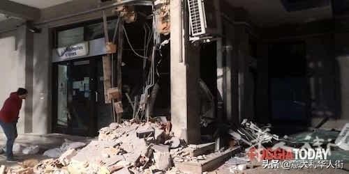 意大利银行取款机被爆破扛走,机器内1万多欧元被窃