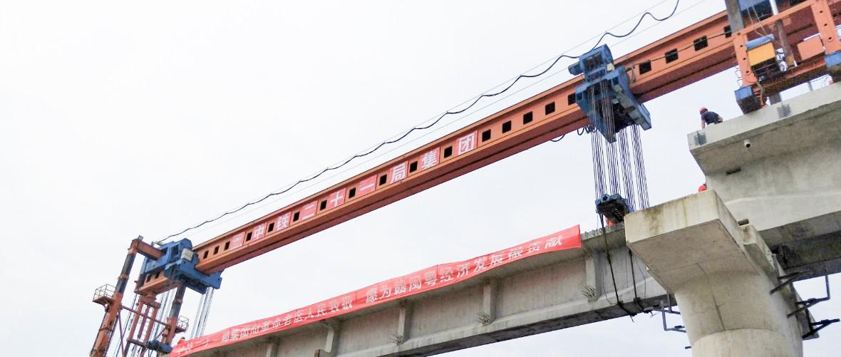 将军县要有出海口了 兴国至泉州铁路开始架梁(图)