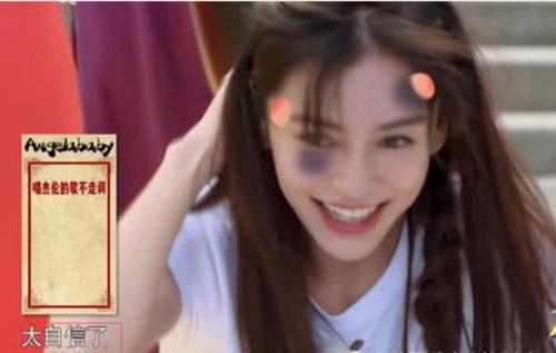 baby说自己的演技好,李晨脱口而出4个字,网友:太真实!