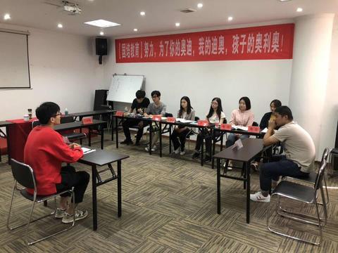 """2019安徽公务员面试热点:带着地球去流浪,究竟有多""""酷""""-国培"""