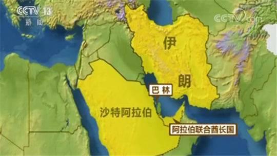 中东地区局势骤然紧张!巴林外交部:公民应该尽快撤离
