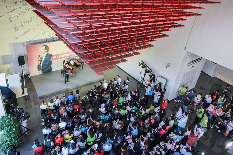 钱学森夫人、音乐教育家蒋英女士的钢琴国际博物馆日亮相
