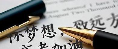 河南省2019年高考志愿填报及本科录取时间安排