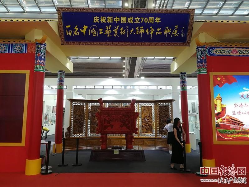 近百名中国工艺美术大师作品联展亮相深圳文博会(组图)
