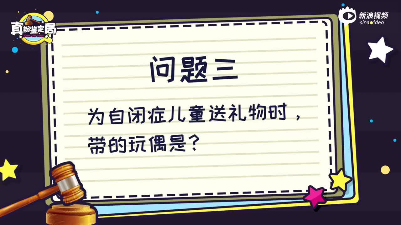 """[真粉鉴定局]邓超元直面成名前""""黑历史"""" 直言自己""""要女人不爱不可能"""""""