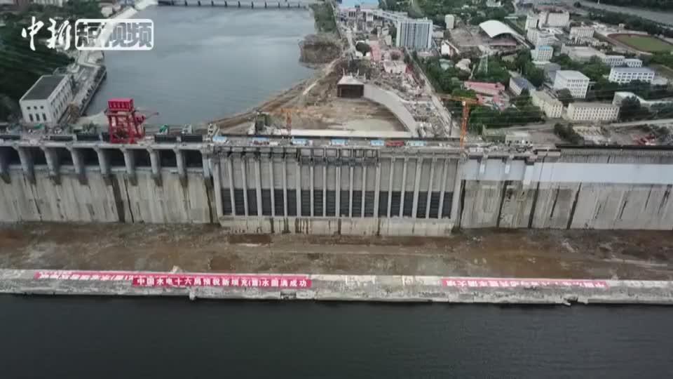 """历史性的一刻 """"中国水电之母""""丰满水电站新坝投入运行"""