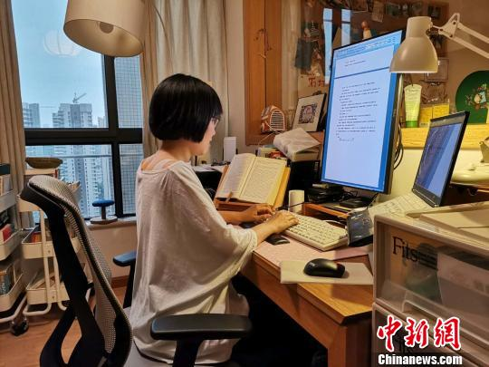 《鱼翅与花椒》译者:每翻译一本书就是进入一个新的世界