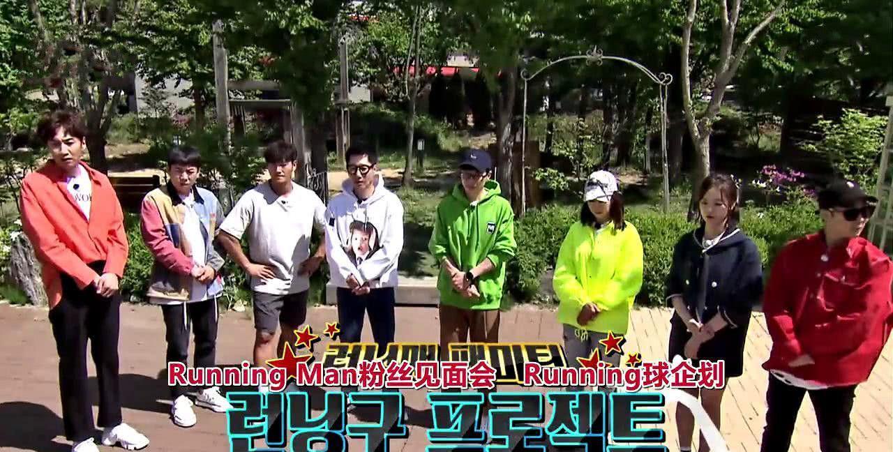 runningman20130908_郑哲民再回runningman,又是熟悉的节目味道