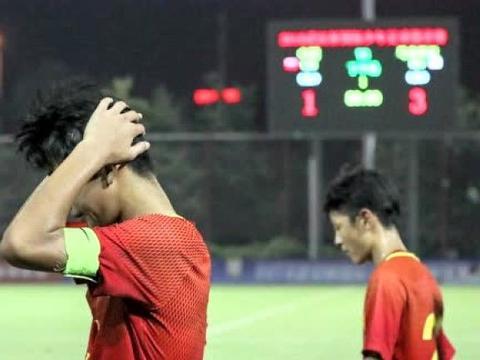 国际杯足球赛:U15国少2-0尤文图斯 国安梯队不敌热刺