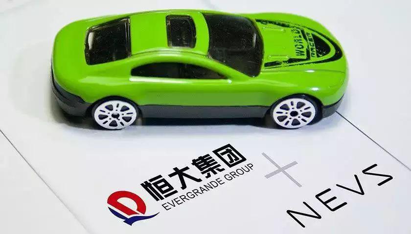 """首款车或将命名""""索诺""""  没想到恒大造车比贾跃亭还靠谱"""