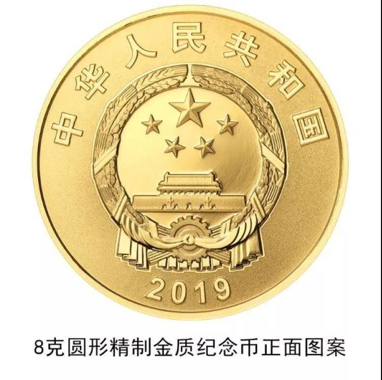 央行将发行一套这样的纪念币!