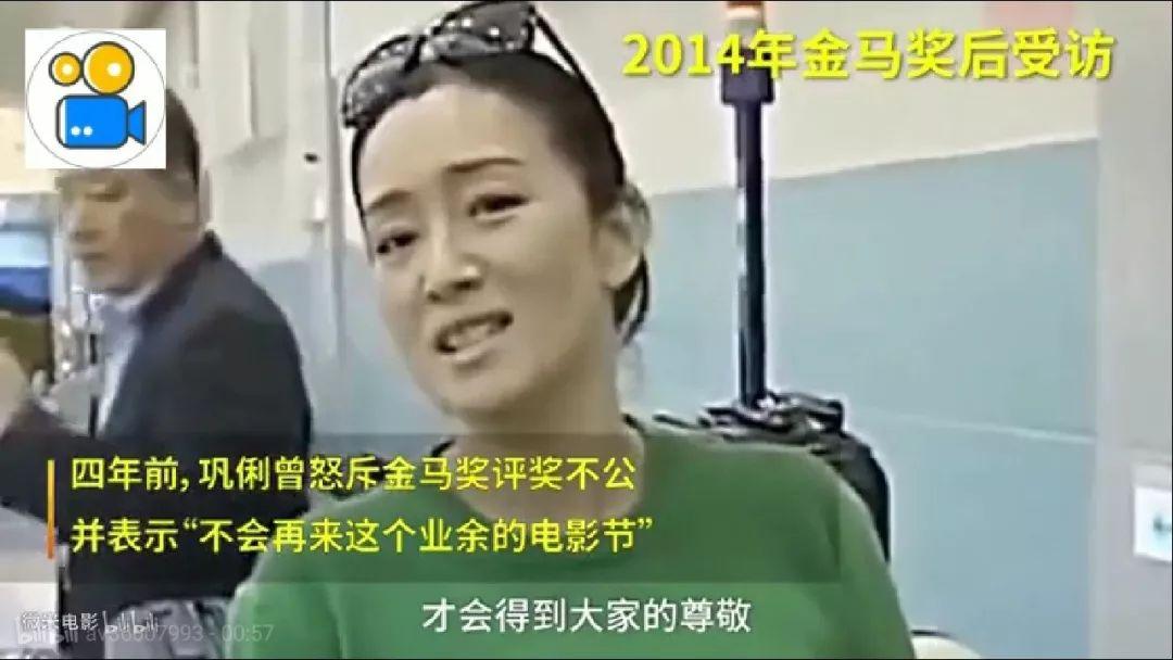 """53岁巩俐再嫁71岁""""花花公子"""":相差18岁,她哪来的勇气?"""