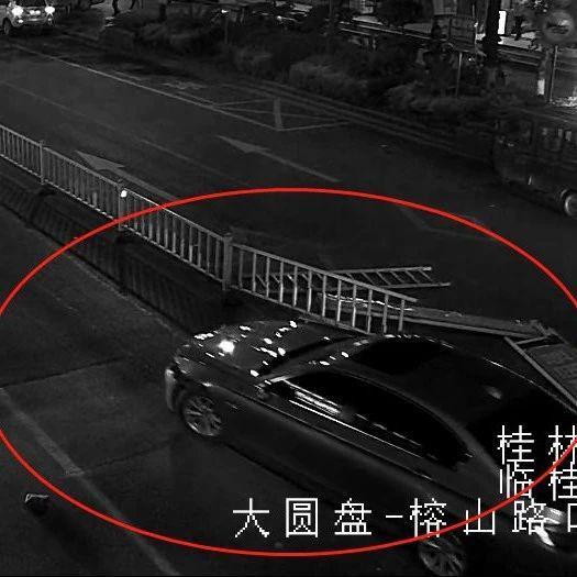 桂林一宝马车主撞护栏、逆行、逃逸被扣17分
