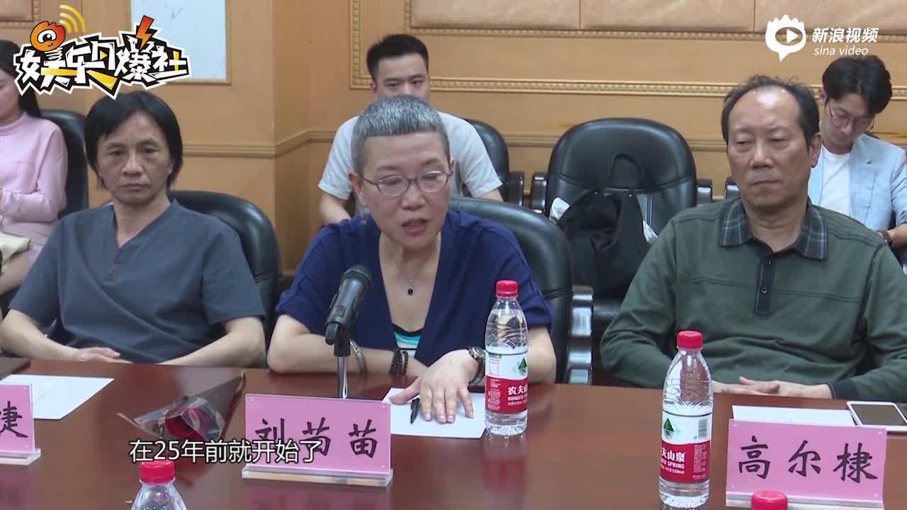 视频:陶红力挺电影《红花绿叶》真情怀 第五代导演刘苗苗回归引期待
