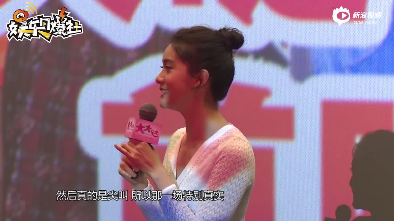 """视频:林宣妤拍戏被蟑螂吓到花容失色 大马""""全民女神""""燃脂变身拳击酷girl"""