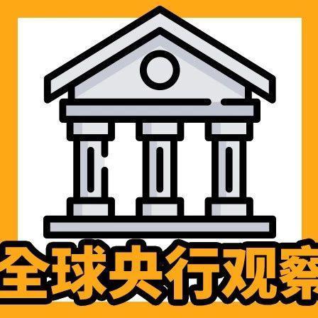 【国金全球视野】央行周观察:我国货币政策边际宽松取向未变