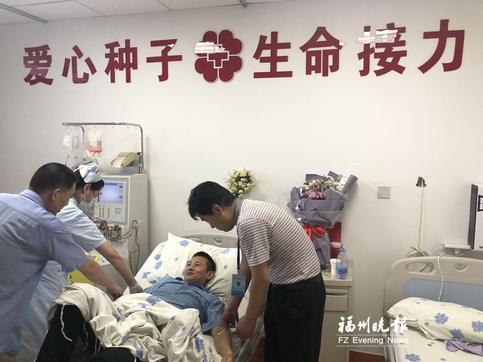 福州两位志愿者同天分别捐献造血干细胞和淋巴细胞