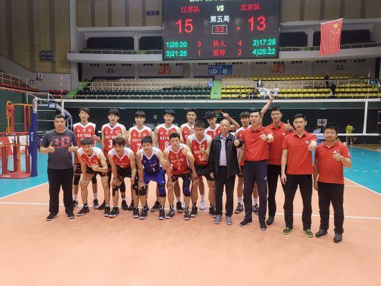 全国男排冠军赛江苏3-2北京夺冠 山东上海分列三四