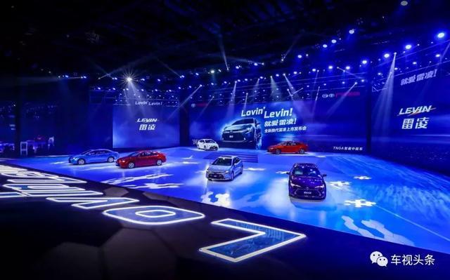 最新THS II混合动力加持,丰田TNGA新车为何要选择在520上市?
