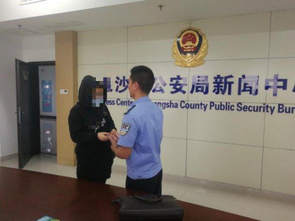 """女子婚恋网站结识IT男被骗25万元,赃款被诈骗团伙""""黑吃黑"""""""