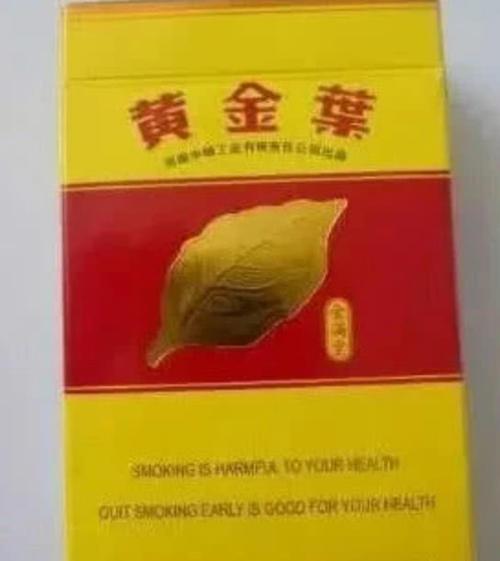四款10元左右的良心香烟,利群遗憾落榜,第四口感不输芙蓉王!