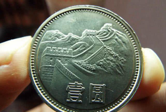 1986年1元硬币价格多少?随便卖10万元以上,谁能找到?