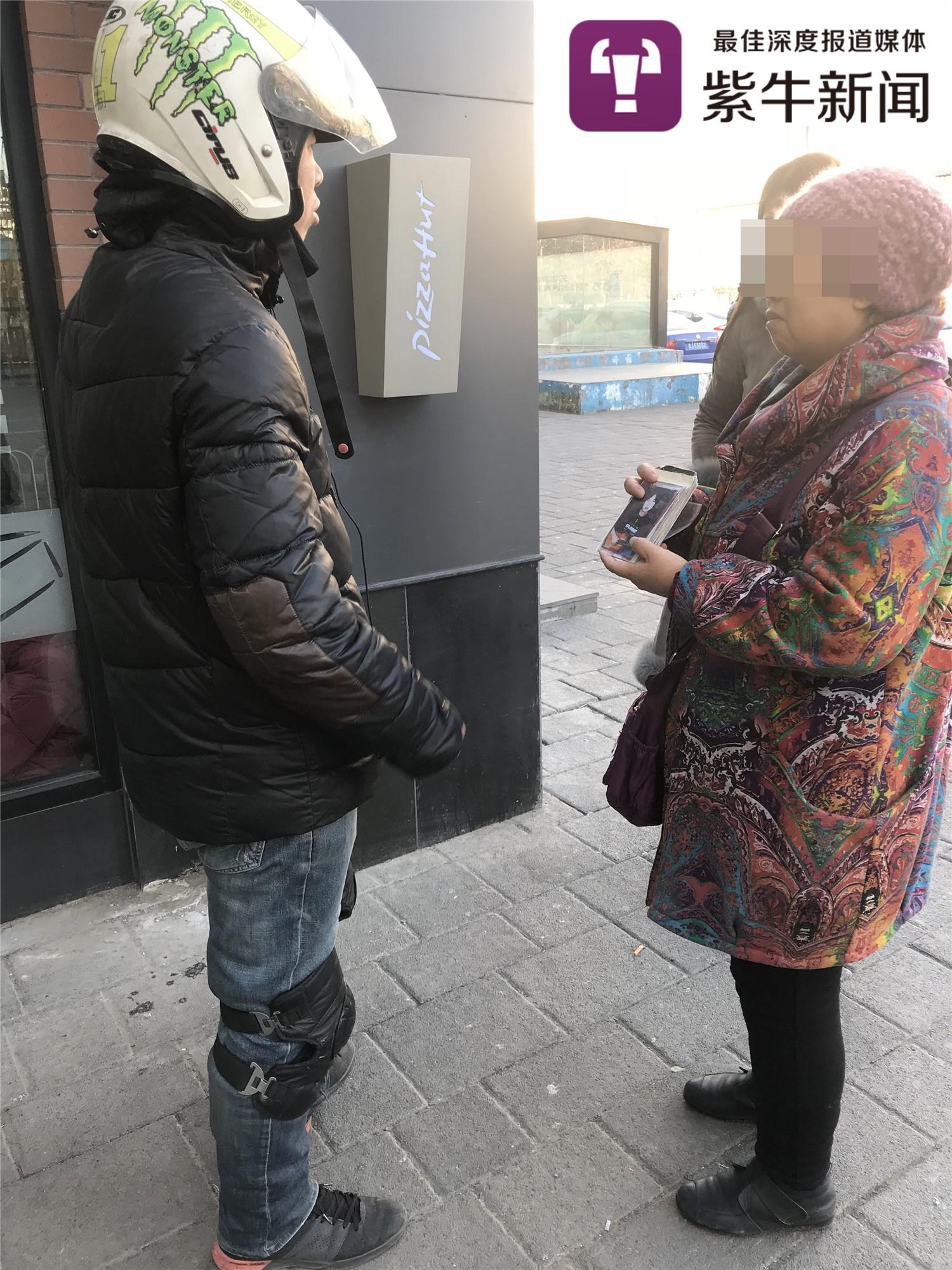 李艳霞开始四处奔波寻找儿子