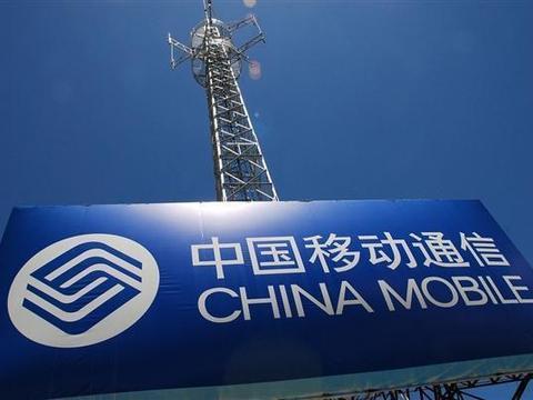 中国移动终于醒悟?六大惠民措施应对携号转网