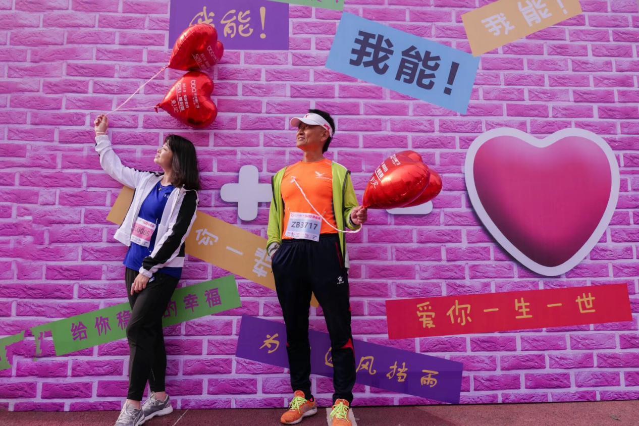 """2019""""爱你依旧""""步步高广场520情侣跑狂欢举办"""