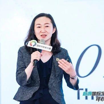 私立汇佳学校执行校长张弟:国际教育要面向未来 尊重个性化