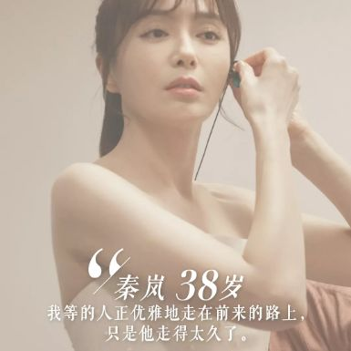 张柏芝生三胎的理由,还不如她聊少年偶像抽烟精彩