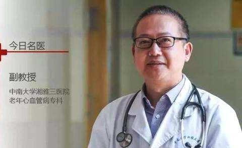 """湖南高院提审首例""""医生告警察对伤医不作为案"""""""