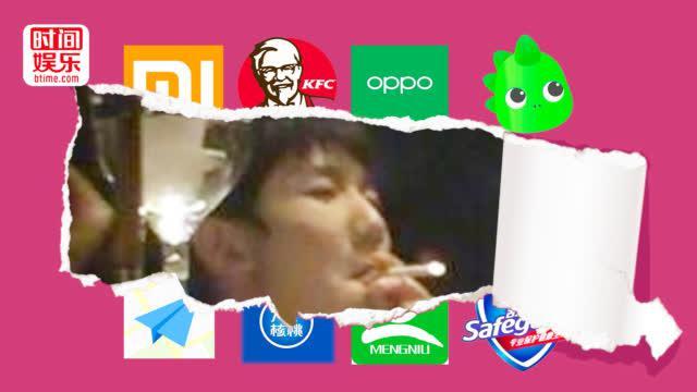 视频-王源一颗烟或牵连19家品牌:不乏肯德基小米等