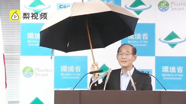 日本政府鼓励男士出门打伞