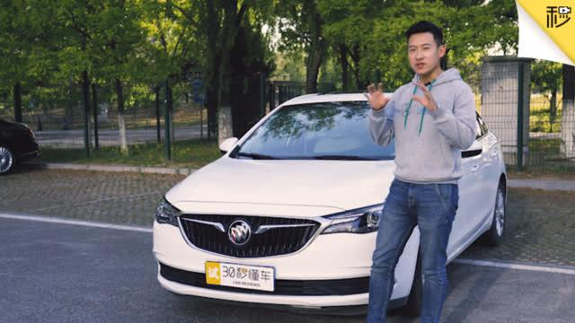 视频:这期的《如实昭来》@Chris常子昭 给大家带来的是一款非常火爆的紧凑