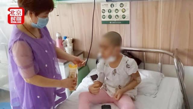 7岁女孩患白血病 后妈撇下亲生女儿照顾:她更需要我