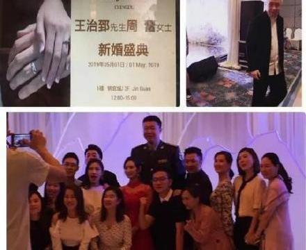 中国体坛忘年恋:王治郅娶90后娇妻,最大相差26岁,聂卫平上榜